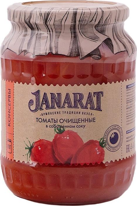 Овощные консервы Janarat Томаты очищенные в собственном соку, 670 г овощные консервы janarat икра баклажановая по домашнему 470 г
