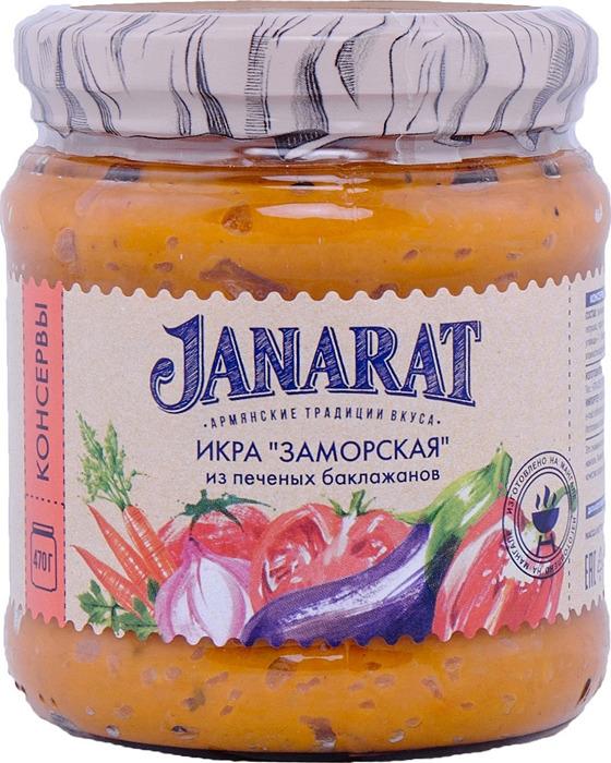 Овощные консервы Janarat Икра Заморская, из печеных баклажанов, 470 г овощные консервы janarat икра баклажановая по домашнему 470 г