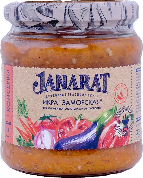 Овощные консервы Janarat Икра Заморская, из печеных баклажанов острая, 470 г овощные консервы janarat икра баклажановая по домашнему 470 г