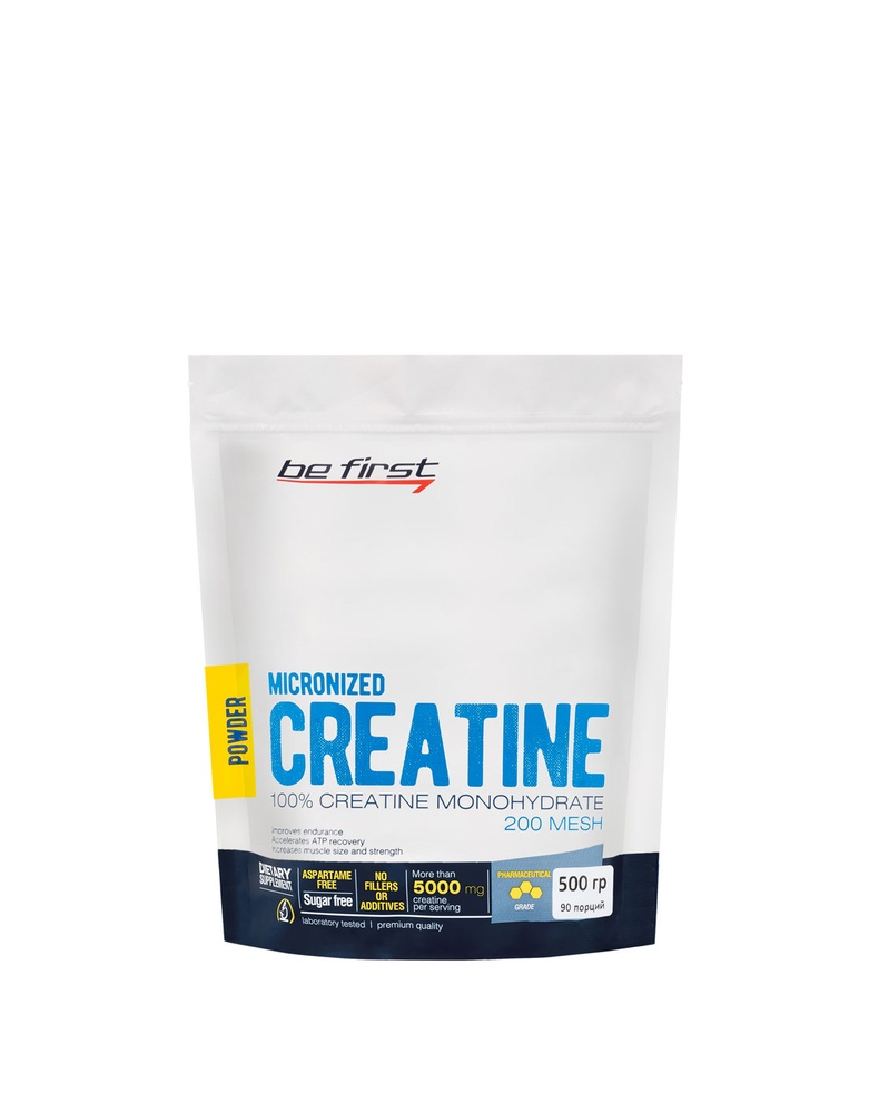 Креатин моногидрат Be First Creatine Monohydrate Micronized Powder 500 гр, без вкуса цена