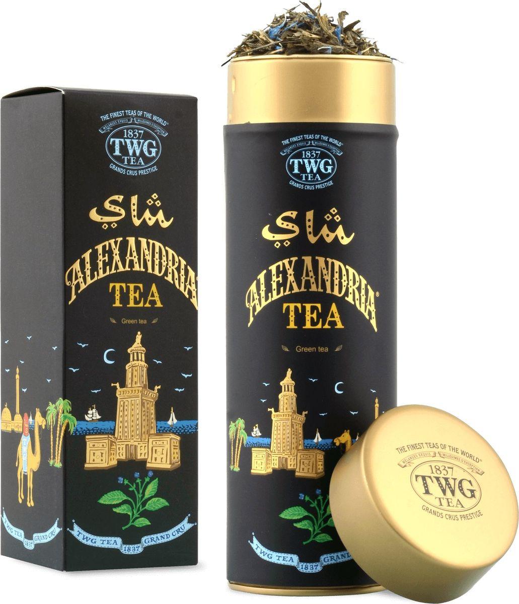 Чай листовой TWG Александрия, зеленый, 100 г