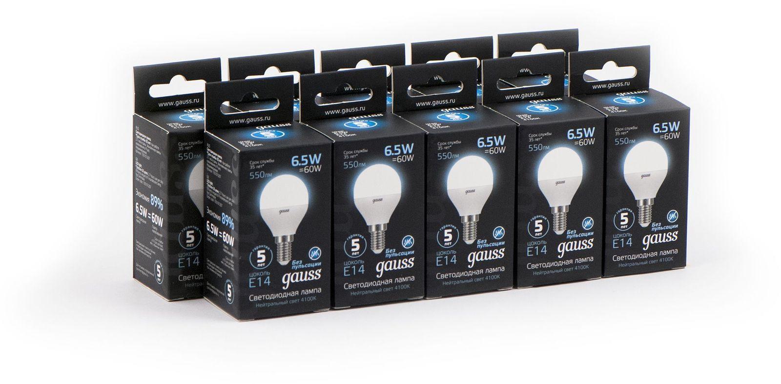 Лампочка Gauss Светодиодная Black Шар 10 шт, Нейтральный свет 6.5 Вт, Светодиодная