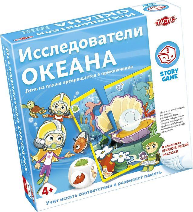 Настольная игра Tactic Games Исследователи океана, 55677 Tactic Games