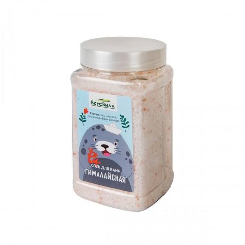 Соль для купания Вкусвилл Гималайская, 450 г приправка соль гималайская розовая со средиземноморскими травами 200 г