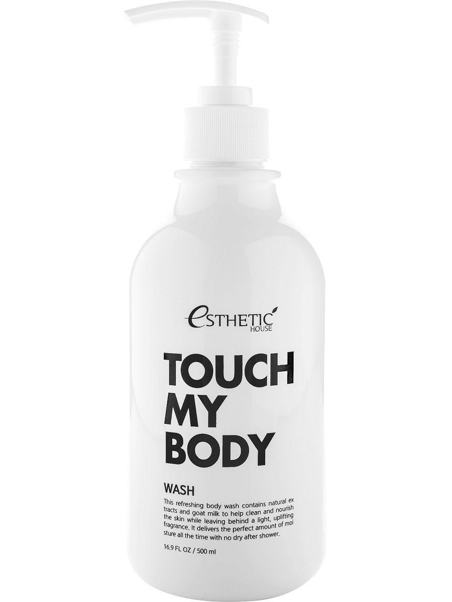 Гель для душа Esthetic House Touch My Body Goat Milk Body Wash 500 мл