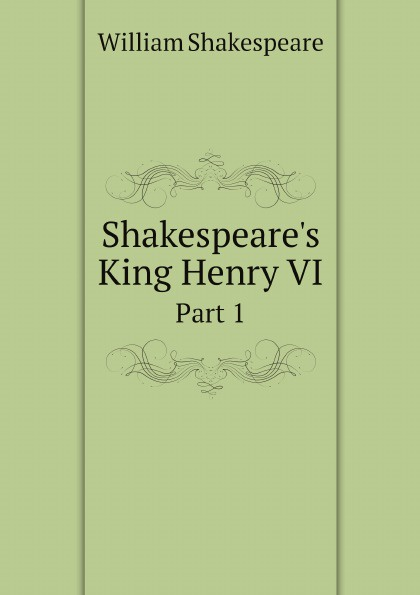 Уильям Шекспир Shakespeare's King Henry VI. Part 1 redmi note 6 pro 3 32gb pink