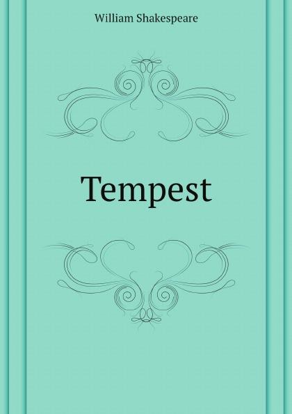 Уильям Шекспир Tempest