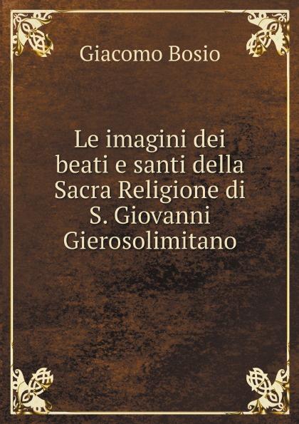 Giacomo Bosio Le imagini dei beati e santi della Sacra Religione di S. Giovanni Gierosolimitano стоимость