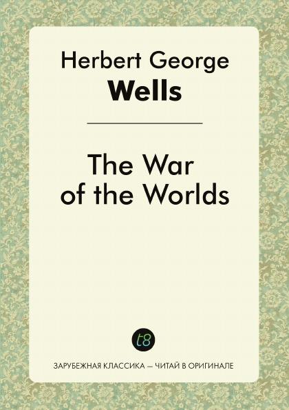 H. G. Wells The War of the Worlds wells h g the war of the worlds война миров на англ яз