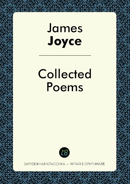 Джеймс Джойс Collected Poems джеймс джойс finnegans wake