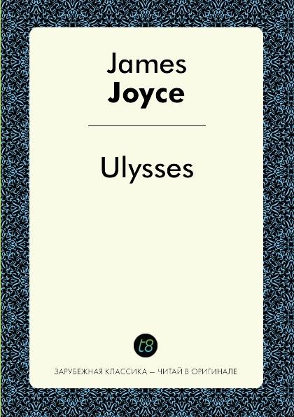 Джеймс Джойс Ulysses / Улисс