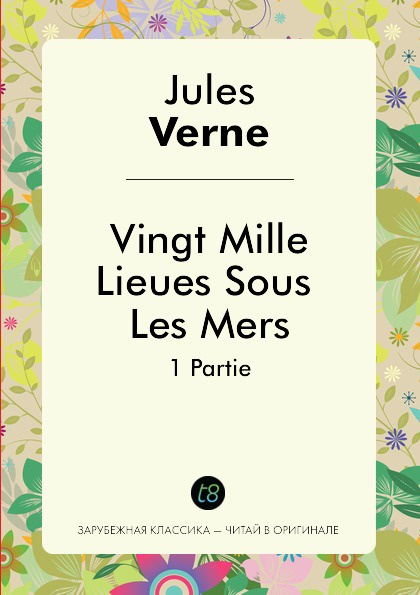 Jules Verne Vingt Mille Lieues Sous Les Mers. 1 Partie verne jules vingt mille lieues sousles mers 20000 лье под водой