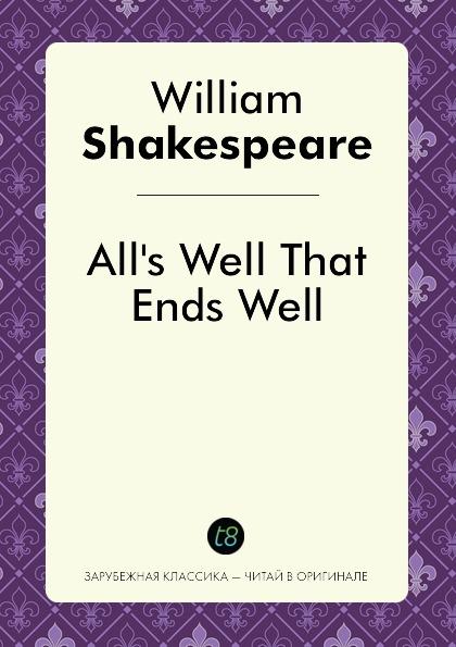 William Shakespeare All's Well That Ends Well этвуд м уинтерсон дж джейкобсон г миры уильяма шекспира комплект из 3 книг