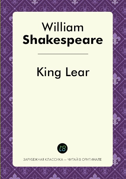 William Shakespeare King Lear shakespeare w king lear tragedy in english король лир пьеса на английском языке