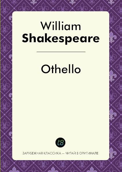William Shakespeare Othello этвуд м уинтерсон дж джейкобсон г миры уильяма шекспира комплект из 3 книг
