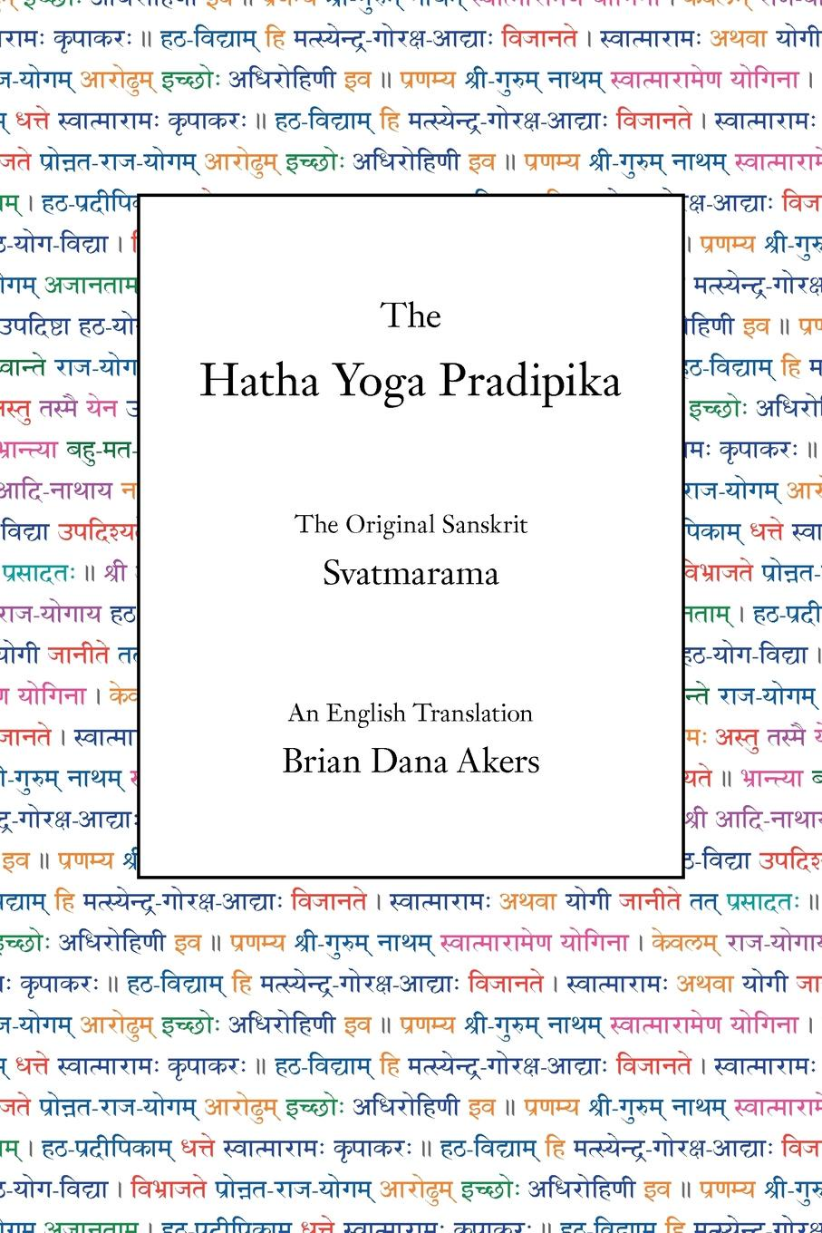 Svatmarama, Brian Dana Akers The Hatha Yoga Pradipika. The Original Sanskrit and an English Translation фитнес блоки hatha ht ygz yoga eva