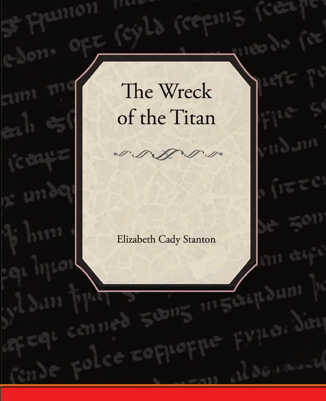 Morgan Robertson The Wreck of the Titan copycat killing
