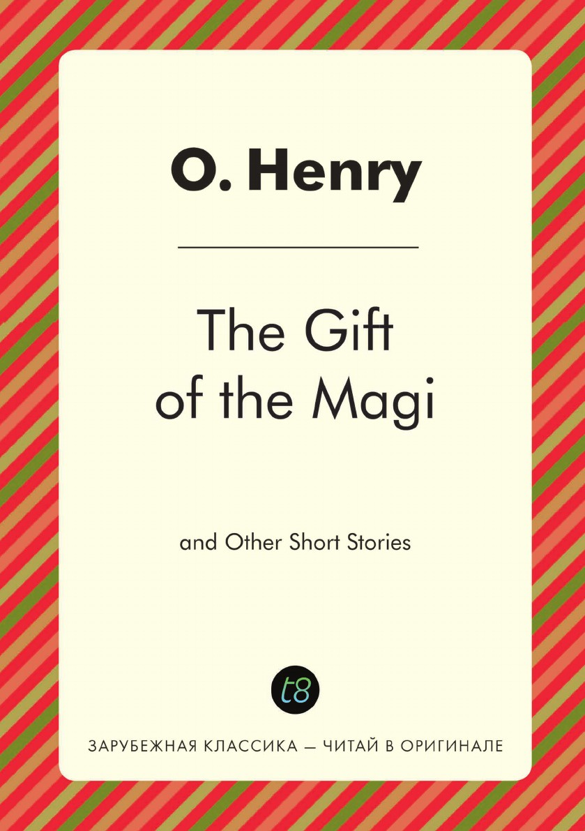 Henry O. The Gift of the Magi and Other Short Stories henry o the gift of the magi and other short stories