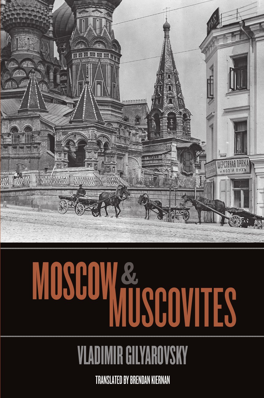 Moscow and Muscovites