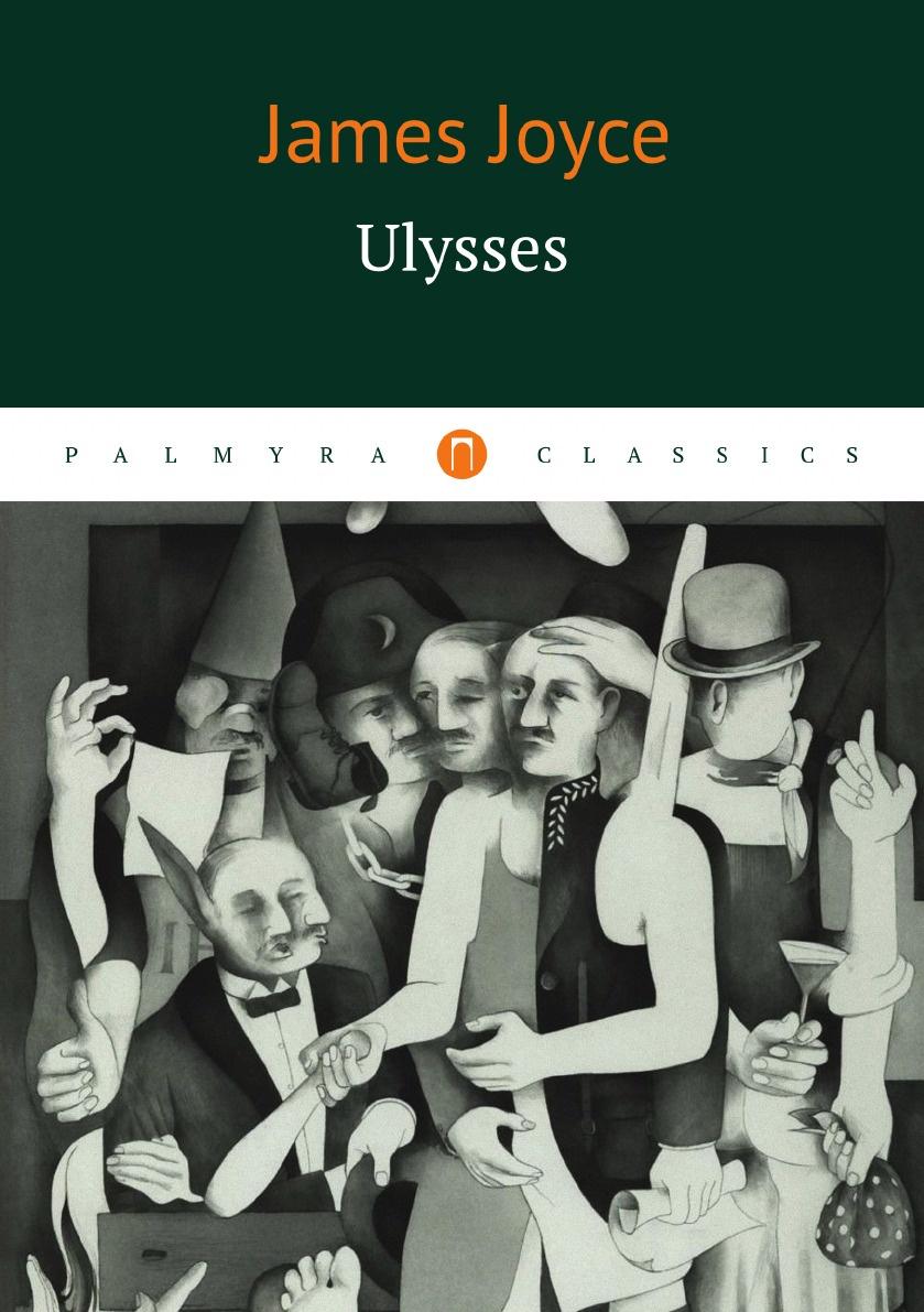 цены на James Joyce Ulysses  в интернет-магазинах