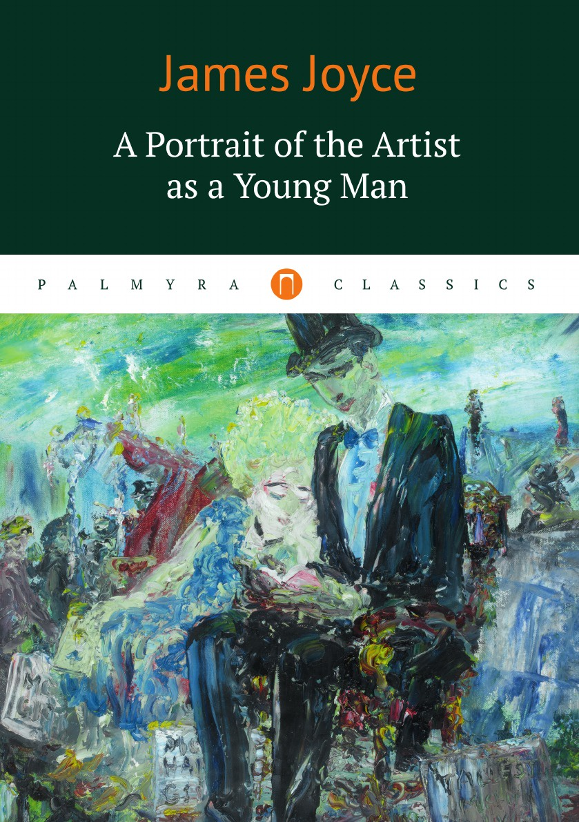 James Joyce A Portrait of the Artist as a Yong Man james joyce dubliners a portrait of the artist as a young man
