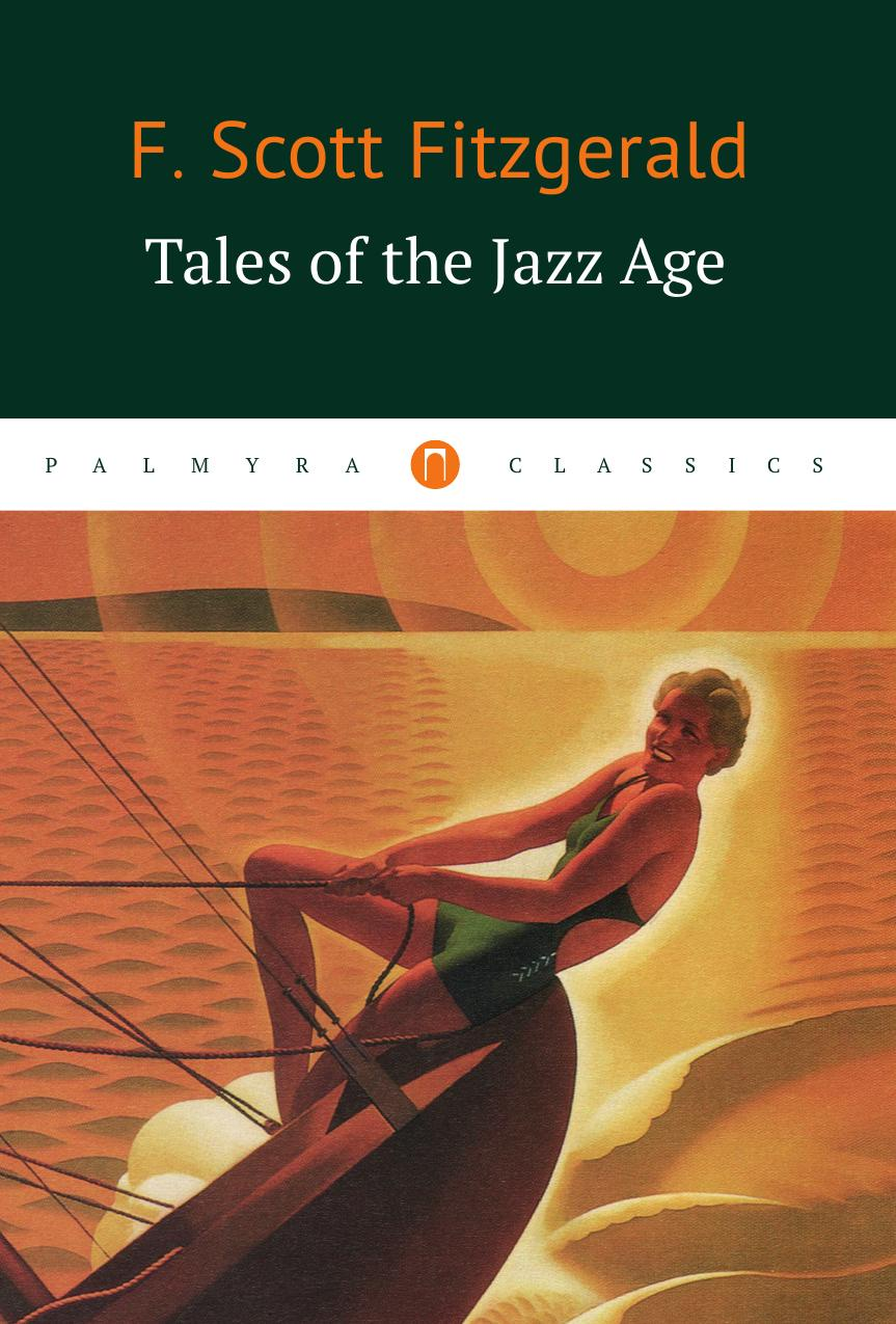 F Scott Fitzgerald Tales of the Jazz Age fitzgerald f the curios case of benjamin button