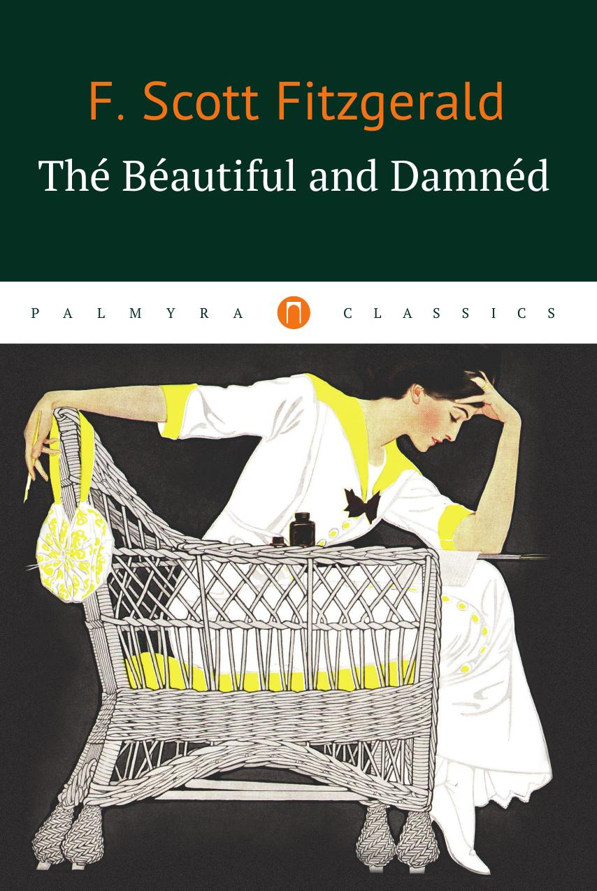F Scott Fitzgerald The Beautiful and Damned fitzgerald f basil and josephine