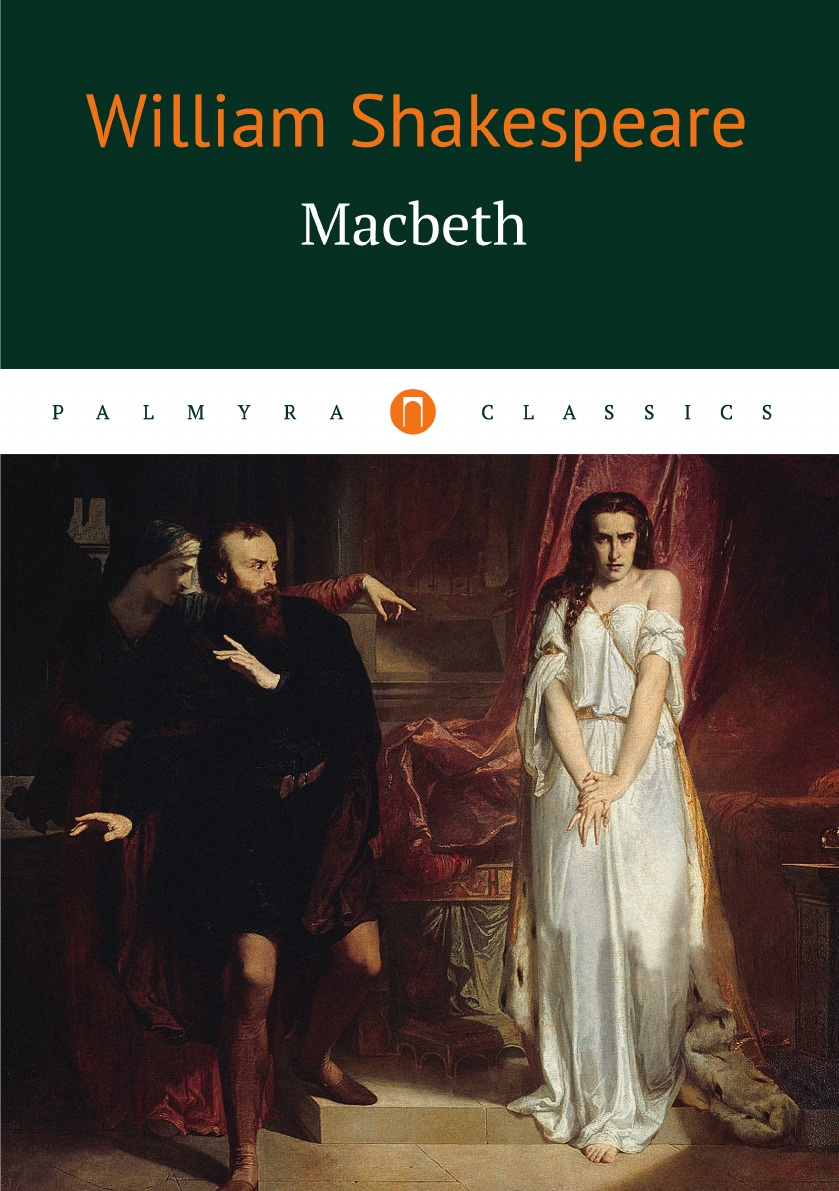Shakespeare W. Macbeth william shakespeare julius casar