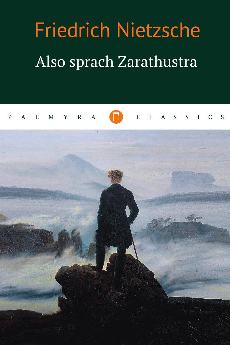 F. Nietzsche Also sprach Zarathustra цены