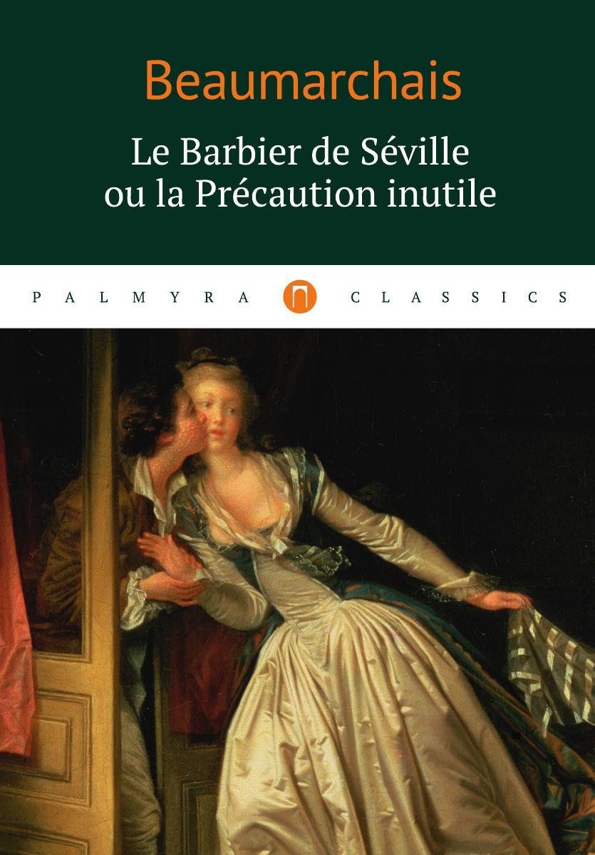 Beaumarchais P.-A.C. Le Barbier de Seville ou la Precaution inutile цена 2017
