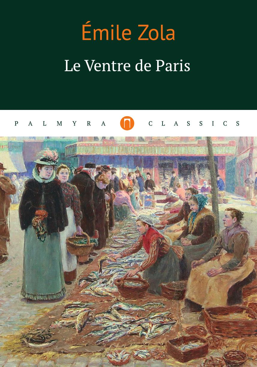 E. Zola Le Ventre de Paris