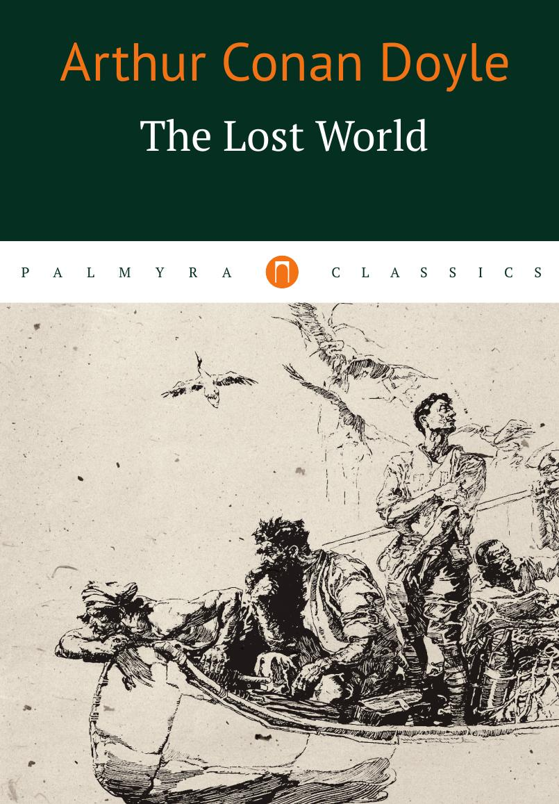 Arthur Conan Doyle The Lost World arthur conan doyle the lost world