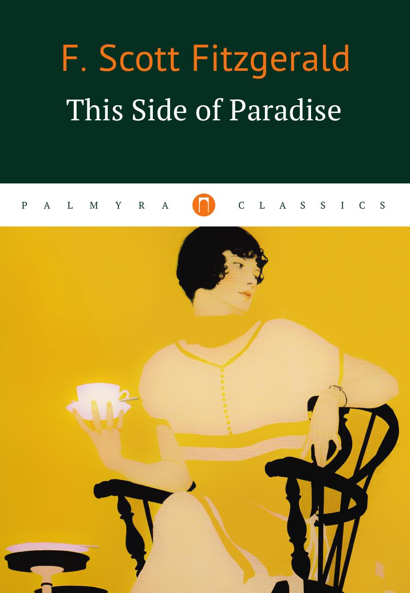 F Scott Fitzgerald . This Side of Paradise tanya fitzgerald josephine may portraying lives headmistresses and women professors 1880s 1940s