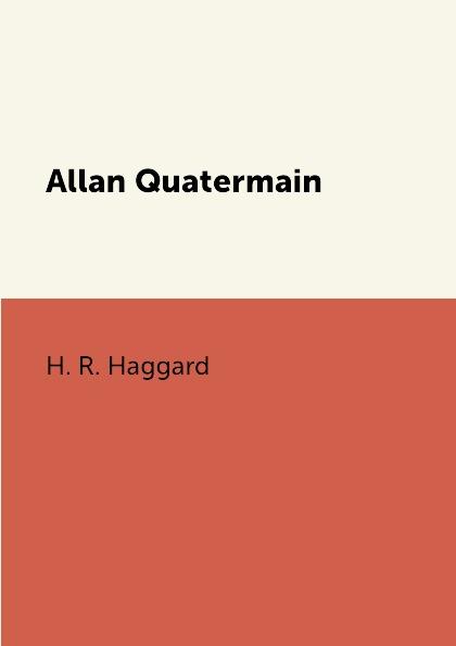цены на H. R. Haggard Allan Quatermain  в интернет-магазинах