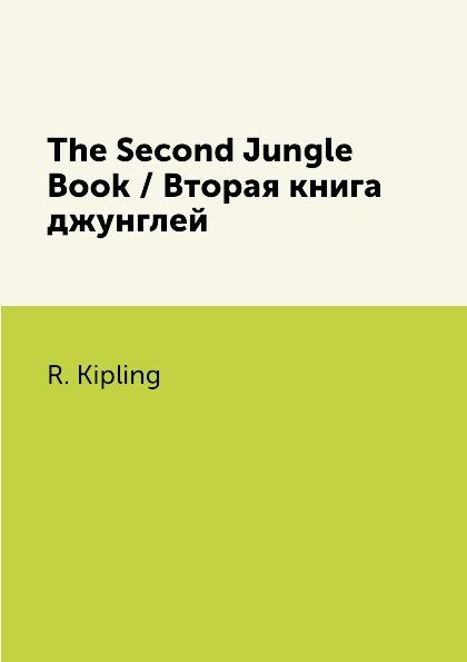 R. Kipling The Second Jungle Book / Вторая книга джунглей