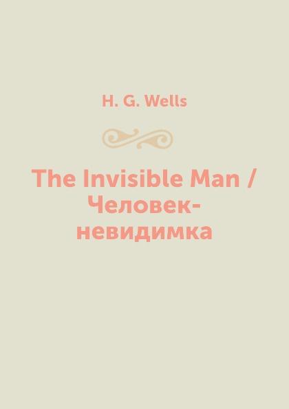 H. G. Wells The Invisible Man / Человек-невидимка