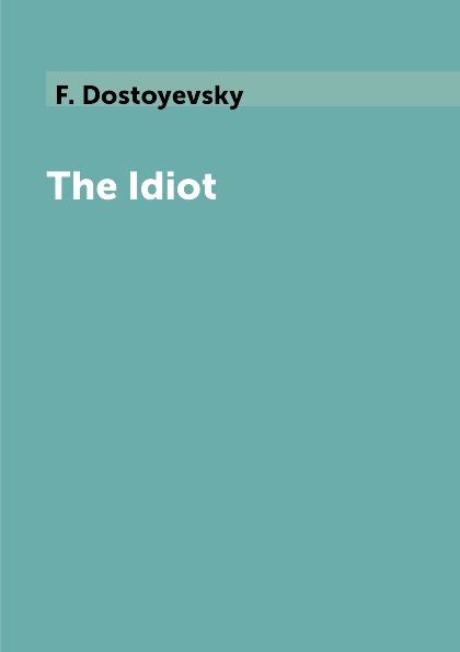 F. Dostoyevsky The Idiot dostoyevsky f idiot