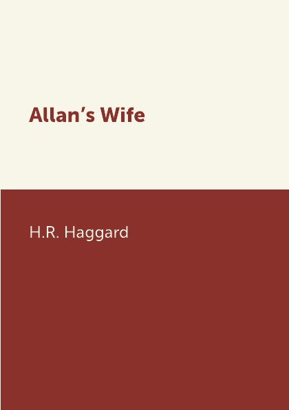 H.R. Haggard Allan.s Wife цена в Москве и Питере
