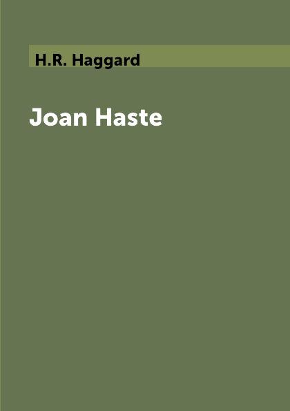 цена H.R. Haggard Joan Haste онлайн в 2017 году