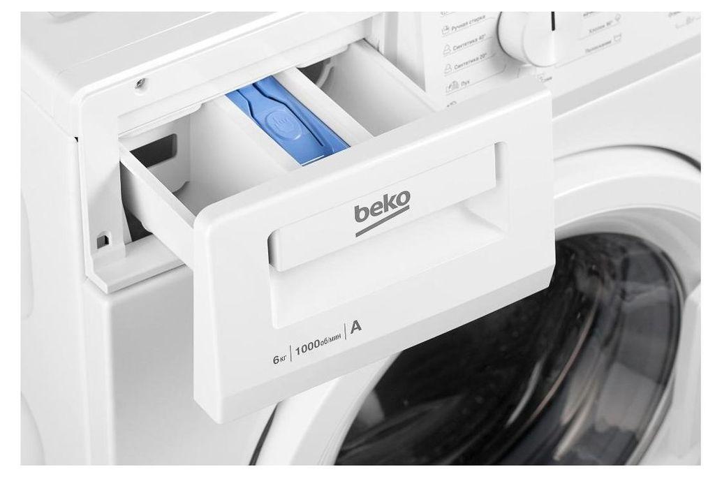 Стиральная машина Beko WRE 65P1 BWW, белый Beko