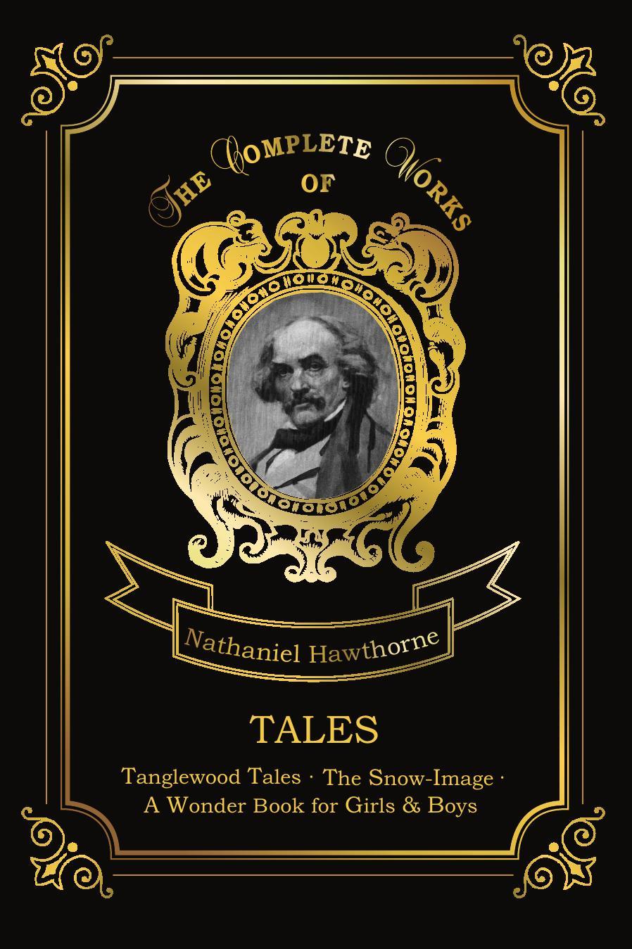 Hawthorne N. Tales цена в Москве и Питере