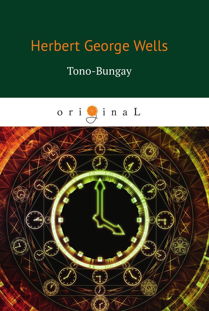 Wells H.G. Tono-Bungay