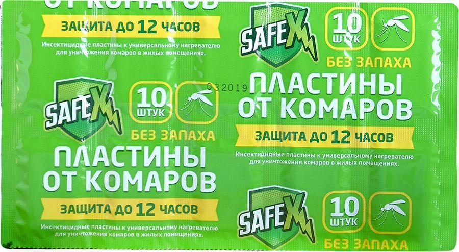 Пластины от комаров Safex, 10 шт рейд электрофумигатор пластины от комаров 10шт