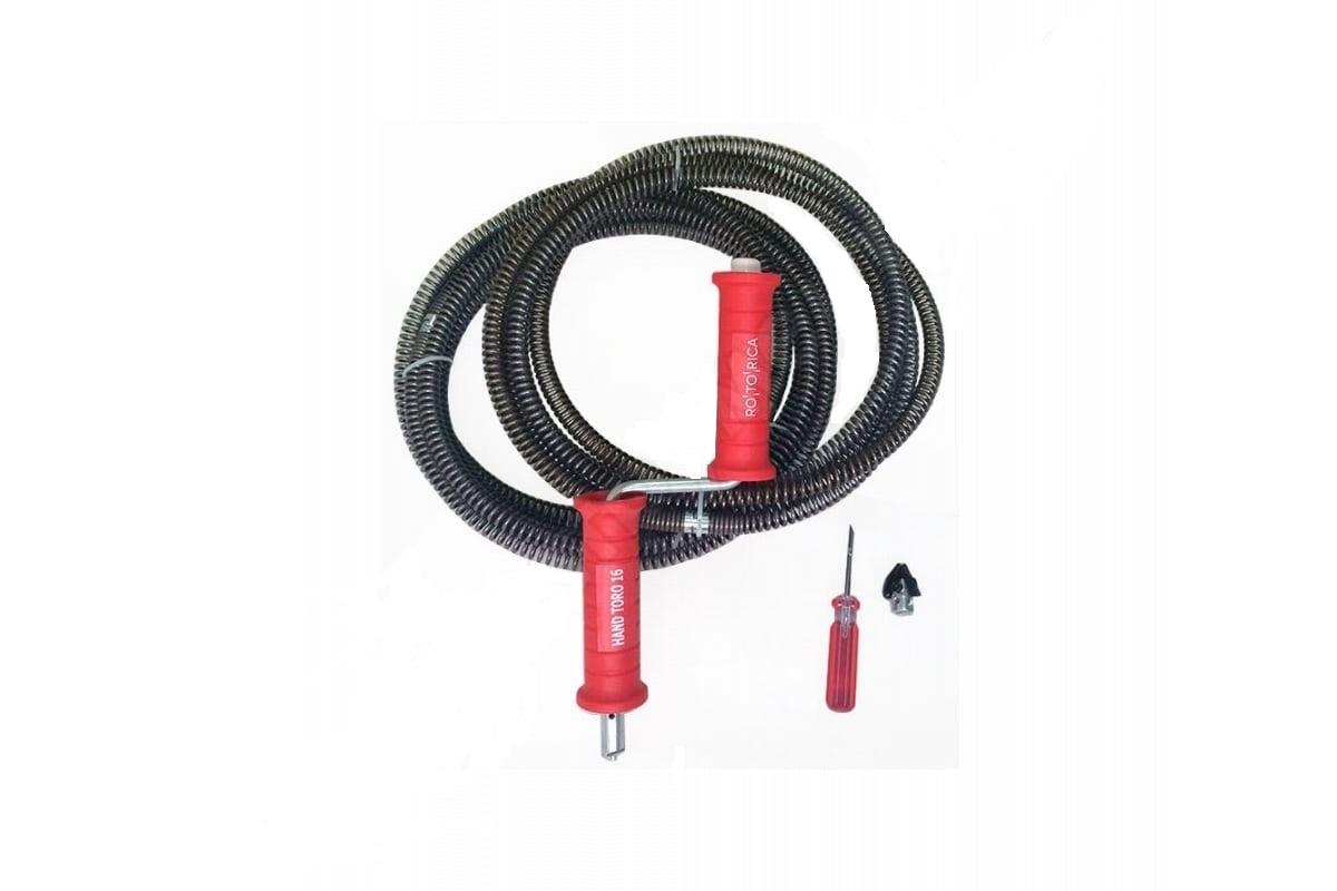 Сантехнический трос для прочистки труб ROTORICA HAND TORO 16 трос для прочистки канализационных труб 5 5 мм х 3 м