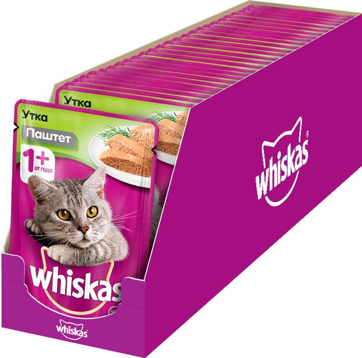 Консервы Whiskas для кошек от 1 года, паштет с уткой, 85 г х 24 шт консервы whiskas для кошек от 1 года мясной паштет из говядины с печенью 85 г х 24 шт