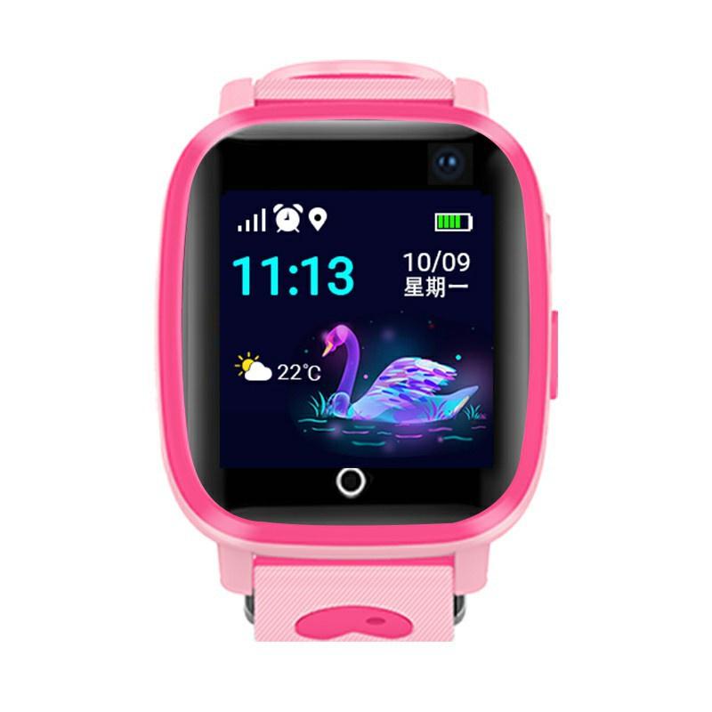 Часы Smart Baby Watch Q11 - Розовые детские умные часы smart baby watch i8 тёмно синий