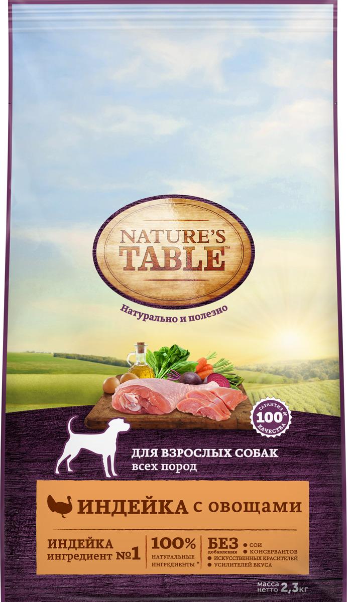 """Корм сухой """"Nature's Table"""", для взрослых собак всех пород, индейка с овощами, 2,3 кг"""