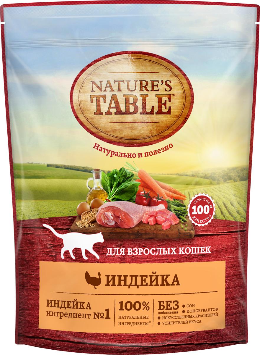 "Корм сухой ""Nature's Table"", для кошек, индейка, 650 г"