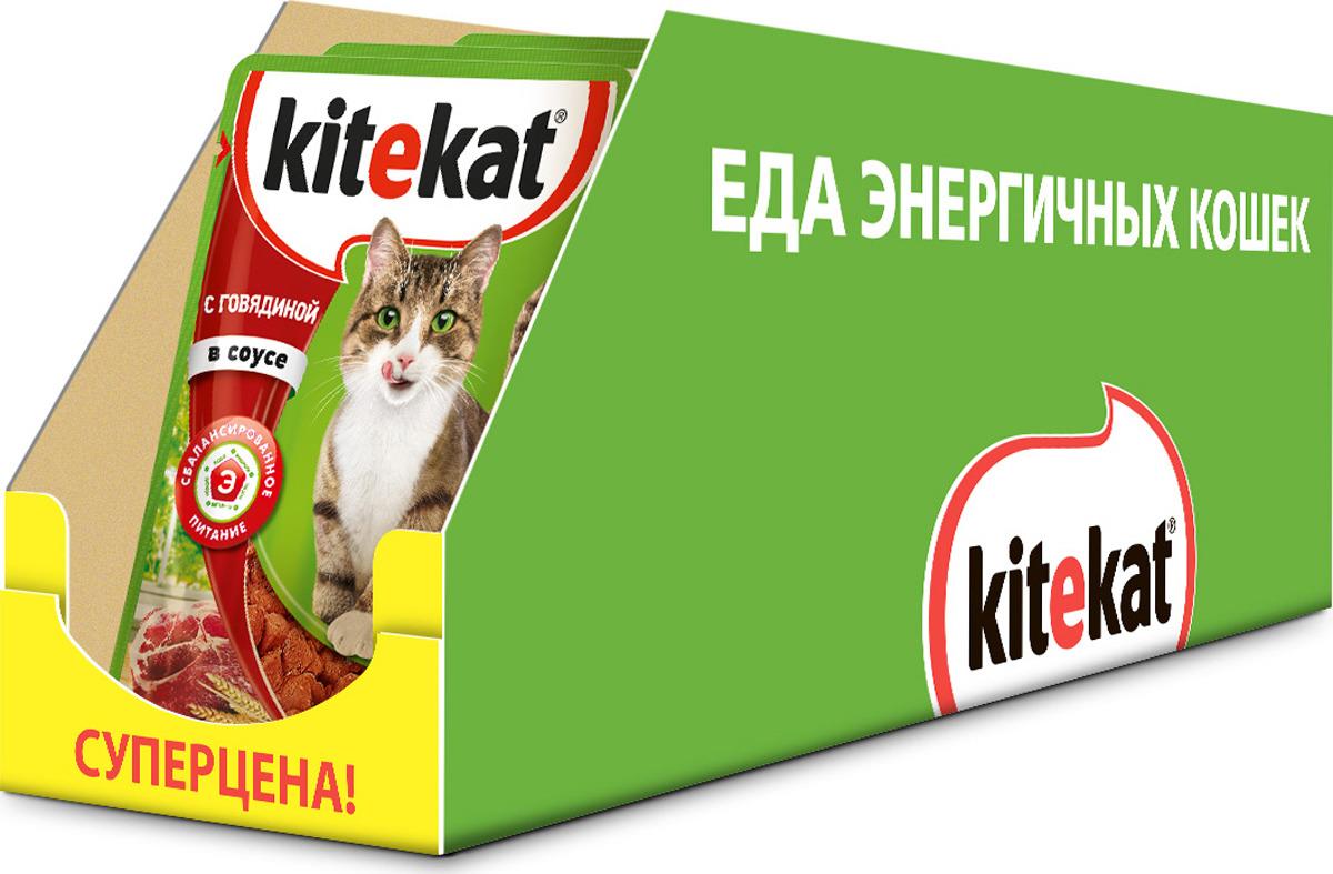 """Консервы """"Kitekat"""", для взрослых кошек, говядина в соусе, 85 г х 28 шт"""