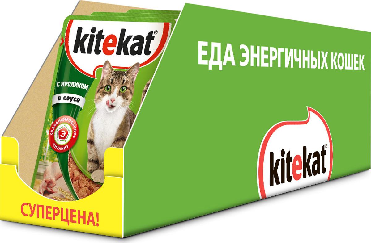 """Консервы """"Kitekat"""", для взрослых кошек, кролик в соусе, 85 г х 28 шт"""